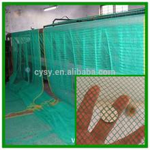 plastic knitted birds netting