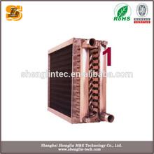 China shanghai high performance domestic refrigerator condenser