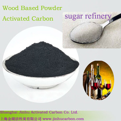 Powder Stive Activated carbon for Sugar decoloring refining