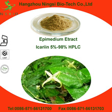 china supplier epimedium extract 60 pure icariin powder