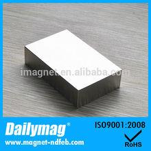 High Standard Magnetic Stripe of Laminating