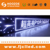 P10 outdoor single color led display module,outdoor LED display red green white