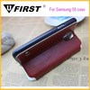 High Quality ,Grand ,Greatness Cell phone Cover For Samsung Galaxy I9600