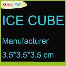 Newest design flashing ice cube,glow ice cube