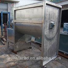 Catalysts horizontal powder mixing machine CE factory provider