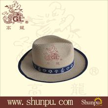 2014 mens fashion bulk straw cowboy hats