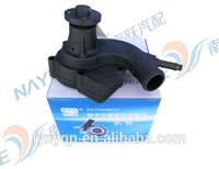 water pump for YUTONG auto YANGCHAI diesel engine