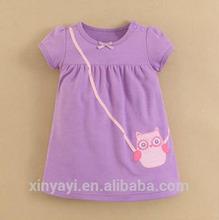 Fashion children dress 2014/children girl dress/children'sprom gown dress china whloesale