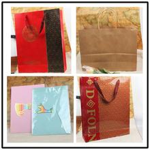 Custom manufacturer fashion paper shopping bag packaging gift bag paper dog poop bag
