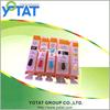 new and hot ink cartridge for Canon PGI-825 BK CLI-826BK CLI-826C CLI-826M CLI-826Y