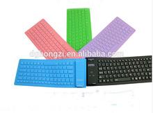 HOT sale waterproof dustpoof Bluetooth silicone keyboard for iPad