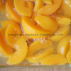 Canned yellow peach slice tin can fresh fruit
