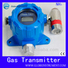 TGas-1031 Fixed Gas Detection Warning Devices For CO,H2S,NH3,LPG etc