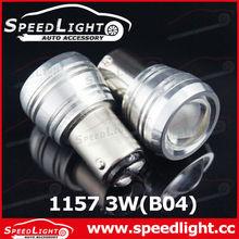 T10 T20 S25 1156/1157 cree bulb car reverse turn signal brake stop led work light