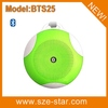 Hot sales waterproof bluetooth stereo shower speaker