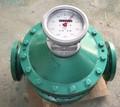 De queroseno del medidor de flujo bajo precio/oval del engranaje del medidor de flujo de alta precisión