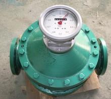Kerosene flow meter price low/oval gear flow meter high accuracy