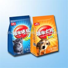 plastic packing bag for dog bottom gusset pet food&feed bag