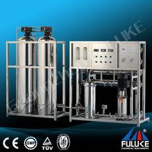 FLK new design natural water purifier