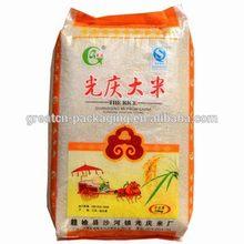 custom LOGO plastic rice bags 10kg 20kg 25kg 50kg