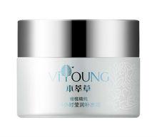 OEM Olive Essence Effective Moisturizing water Replenish cream for women 50g
