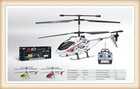 hot sale kid toys gyro metal 3.5-channel rc helicopter wholesale
