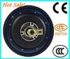 electric wheel motors for sale, electric powered hub wheel motor