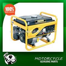 Zongshen Brand PB1000 Cheap Mini Electric Generator for Sale