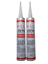 One component polyurethane sealant for automobile windshield use