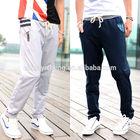 custom men's wholesale sweatpants