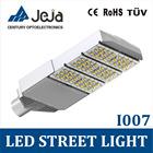 2014 solar/electricity power led light garden spot lights solar street factory, time controller/arrester,fast delivery