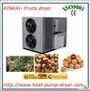 Fruits Dehydration Machines,dryer machine for longan