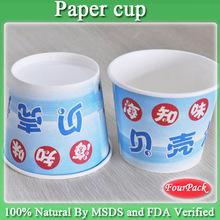 2014 new decorative disposable paper ice cream cup(FPSDEB)