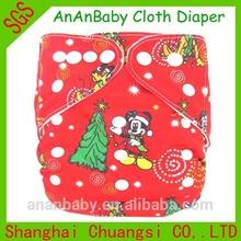 jc trade washable organic baby cloth diaper with Chrismas tree