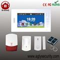 2014 gsm sistema de alarma inteligente de automatización del hogar un toque del teclado del sistema de alarma