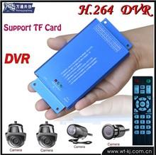 Popular Mini TF card 4-channel car DVR+4 CAMERA
