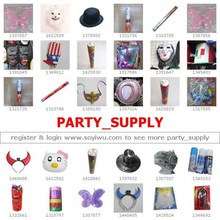 ELECTRIC BEVERAGE FOUNTAIN : One Stop Sourcing from China : Yiwu Market for PartySupply