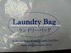 plastic ldpe hdpe hotel laundry shop laundry bag