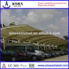 steel frame carport parts Tianjin factory