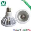 patent product high quality led par 30 spotlight