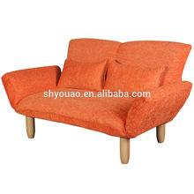 Lounge Sofa 2-Seater B116