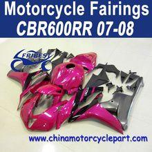 CBR600RR 2007-2008 PINK GREY RACE