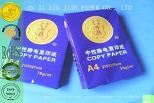 Top quality 70g/80g a4 paper ream of copy paper