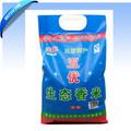 Kolysen 5 kg basmati đóng gói với thiết kế in logo tùy chỉnh