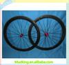 DIY LOGO. Full carbon road wheels for Bike, carbon wheels. 700c carbon bike wheels for sale