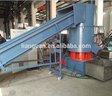 HDPE plastic film agglomerator/plastic film densifier