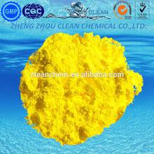 Factory Manufacture best quality Tartrazine(CAS No.1934-21-0 ) FD&C Yellow 5 E102