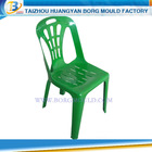 plastic PP chair injection molding, plastic chair mold making