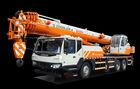 zoomlion truck crane 25 ton/ grue mobile/zoomlion crane 25ton
