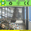municipal waste sorting machine | city rubbish recycling system | domestic waste reclaiming treatment good price